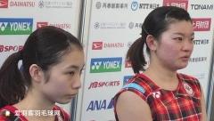 日本3对女双被国羽团灭,松高组合表示一定要赢回来!