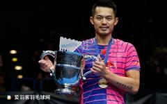 盘点中国公开赛历史,林丹成5冠王 国羽女双豪夺26冠