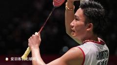 继田儿贤一之后,日本选手桃田贤斗再次打入决赛!