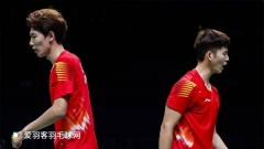中国双塔对苏菲组合8连败!刘雨辰:战术上很失败