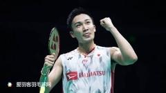 桃田贤斗:距林丹李宗伟成就差得很远,会努力靠近