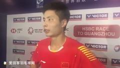 石宇奇:对自己最近状态不太满意,李炫一出球很到位