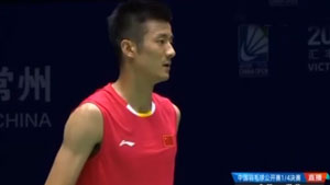 金廷VS谌龙 2018中国公开赛 男单1/4决赛视频