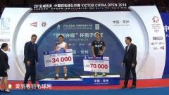 金廷赞桃田贤斗实力强劲,下个目标参加东京奥运