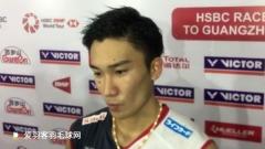 桃田贤斗谈输球:领先之后打得不好,细节需要改善