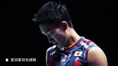 韩国公开赛8强赛,新晋世界第一桃田贤斗退赛!