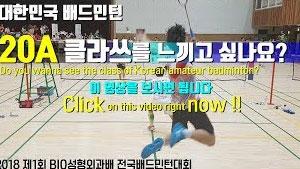 韩国业余羽毛球男双比赛,比中国水平如何?