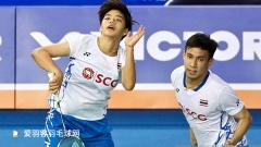 2018韓國賽半決賽比賽對陣