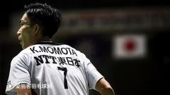 日媒公布桃田贤斗退赛原因,左后脚跟有伤
