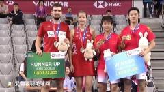 杜玥/何济霆混双夺冠!日本包揽男女双打冠亚丨韩国赛决赛