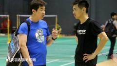 大马男双教练一年换3人,马媒:改变很好,但并非是必要的!