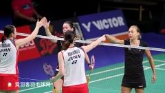 荷兰选手意外战胜日本女双世界冠军!其实已经买好回家车票