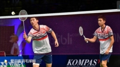 世青赛国羽名单出炉,郭振东:目标拿下团体加起码两单项冠军