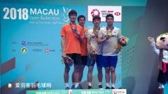 李炫一21-9碾压国羽小将,李龙大男双夺冠  丨澳门赛决赛