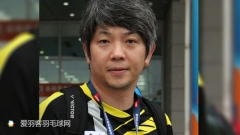 韓國羽協招聘主教練,盼走出低谷蓄力東京奧運