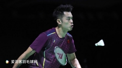 香港公開賽1/16決賽對陣出爐,林丹再戰桃田賢斗