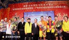【历史上的今天】11月11日,桃田贤斗复出后首次打入黄金赛决赛