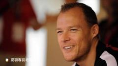 丹麦主教练盼羽联处罚中国选手,羽联:暂不发表评论