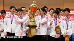 世界青年羽毛球混合团体赛,中国力压韩国夺取5连冠