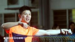 大马总监黄综翰本周四上任,李宗伟在家中恢复体能