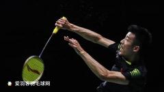 桃田贤斗逆转晋级,谌龙退赛|香港公开赛1/8赛