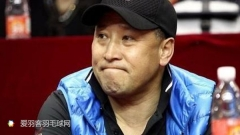 【历史上的今天】11月20日,李永波:陈清晨确定奥运兼项