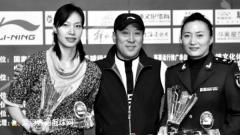 【历史上的今天】11月24日,世界羽联八卦林丹前女友