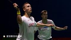 丹麦男双彼德森退出国家队,科丁尊重他的决定