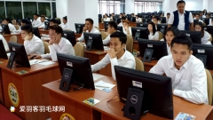 """乔纳坦等印尼国手参加计算机考试,""""太难了!"""""""