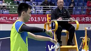 谭冠豪/袁耀凯VS顾苏桐/王熙 2018双雄会混合团体赛 混合团体决赛一分6合视频