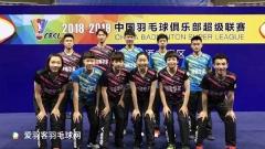 李雪芮2-0胜孙瑜,羽超首轮厦门4-1胜深圳