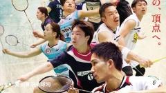 日本羽毛球S/J联赛本周打响,桃田疯狂参赛成劳模