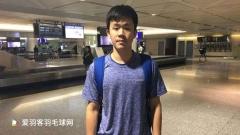戴资颖教练成中国台北主教练,剑指东京奥运