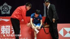 石宇奇逆转获胜、陈雨菲落败|羽联总决赛小组赛首轮