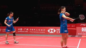 高桥礼华/松友美佐纪VS波莉/拉哈尤 2018世界羽联总决赛 女双小组赛视频