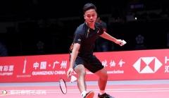 陈雨菲2连败出线希望渺茫,石宇奇提前晋级4强丨羽联总决赛第2日