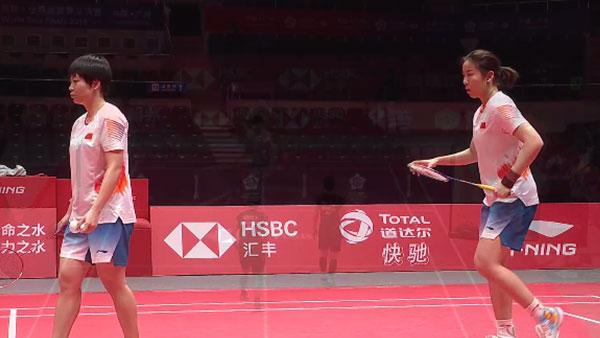 陳清晨/賈一凡VS波莉/拉哈尤 2018世界羽聯總決賽 女雙小組賽視頻