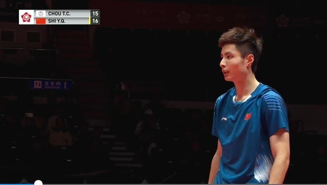 石宇奇VS周天成 2018世界羽联总决赛 男单小组赛视频