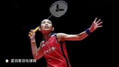 戴资颖、陈雨菲退赛,石宇奇小组第一出线|羽联总决赛第三天