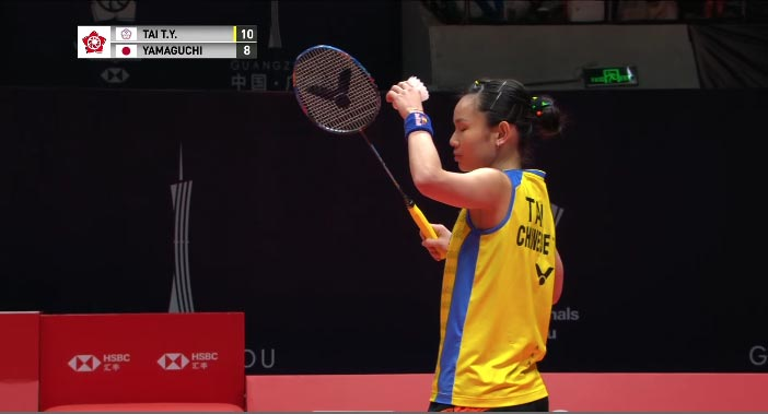 山口茜VS戴资颖 2018世界羽联总决赛 女单小组赛视频