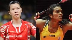 印尼大師賽抽簽出爐,李雪芮遇辛德胡 雙蔚戰雞血