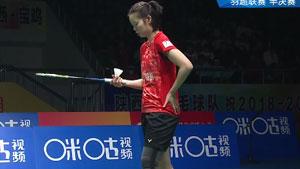 陈雨菲VS李雪芮 2018中国羽超联赛 混合团体半决赛视频