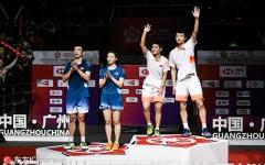 4月亚锦赛开启奥运积分赛,国羽目标3金