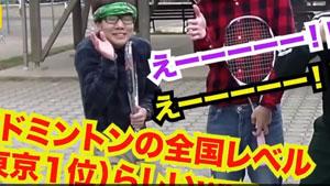会玩!羽毛球国手伪装成宅男去打比赛,结果......