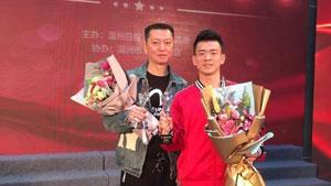 """郑思维荣获温州市最佳男运动员,""""家乡人民对我最大的肯定"""""""