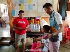 李宗伟携家人,新年到孤儿院做慈善