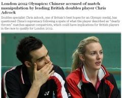 【历史上的今天】2月13日,英媒质疑国羽比赛让球严重