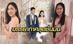 泰国选手大婚,金达汶、因达农性感亮相,宛如仙女