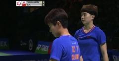 杜玥/李茵晖2-1险胜世界第一,桃田贤斗逆转晋级丨德国公开赛