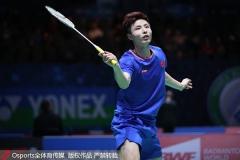 瑞士公开赛决赛,石宇奇 陈雨菲冲冠